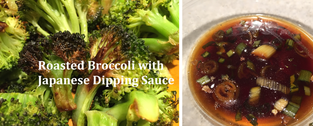 roasted broccoli with japanese dipping sauce recipe